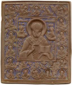 Св. Николай1.jpg