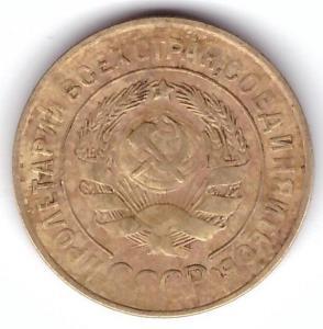 3 копейки 19129.2.jpg