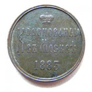 P6090001.1.JPG