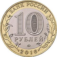 10rZubtcov.png