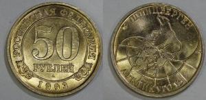 50r.jpg