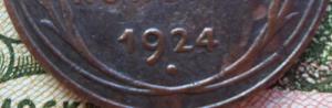 SAM_0842 (2).JPG
