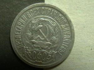 2007-06-16 19-39-00.JPG