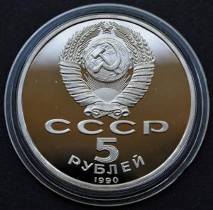 DSC_5980 (Custom).JPG