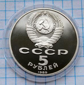 DSC_4540 (Custom) (Custom).JPG