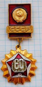 DSC_6010 (Custom).JPG