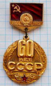 DSC_6008 (Custom).JPG