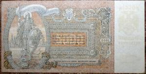 5000 1919 n1.1.jpg