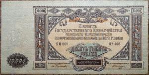10000 1919 n2.2.jpg