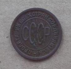DSCF4843.JPG.2b3b7bec7db90ec60c4d0c4900d67621.JPG