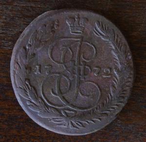 1772EM.JPG