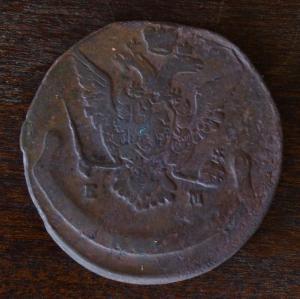 1772EMR.JPG
