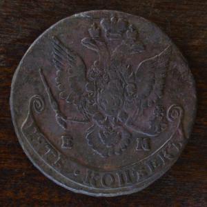 1780EMR.JPG