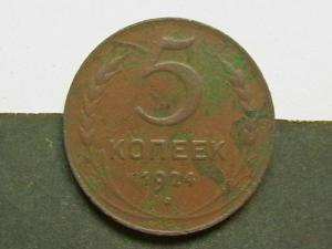 2007-07-29 17-35-00.JPG