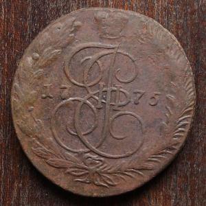 1775.JPG