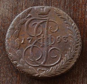 1793.JPG