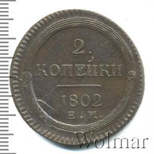 1903641_1.jpg