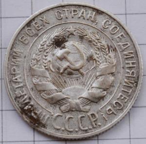 DSC_6956 (Custom).JPG