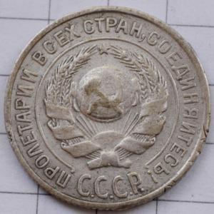 DSC_6969 (Custom).JPG