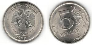 5 рублей 2009.jpg