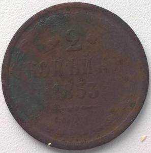 монета1.jpg