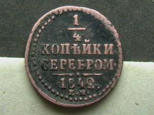2007-09-03 21-39-00 (2).JPG