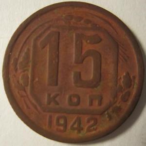 монеты 002.jpg