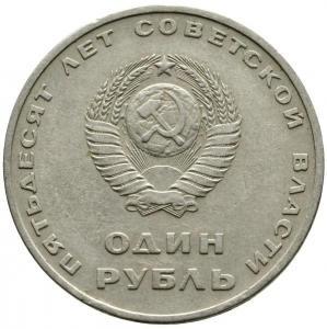 87-1315.jpg