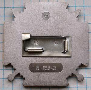 DSC_7990 (Custom).JPG