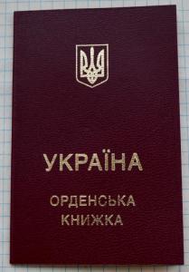 DSC_7991 (Custom).JPG