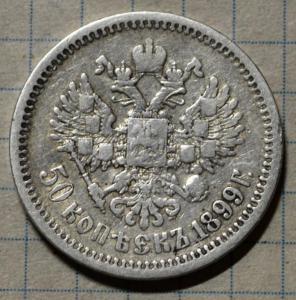 DSC_8267 (Custom).JPG