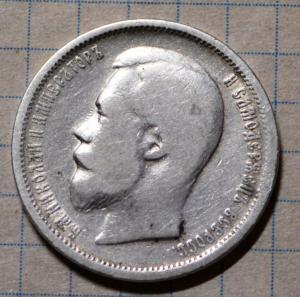 DSC_8271 (Custom).JPG
