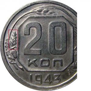 20k1943a.jpg