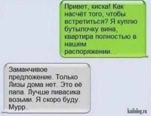 1440746685_005.jpg