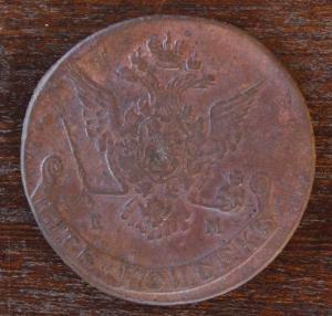 1770Rtwo.JPG
