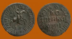 Копейка 1711 года БК.jpg