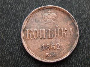 1862 002.JPG