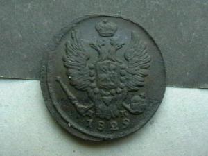 2008-01-01 22-19-00 (3).JPG