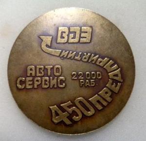 Изображение 18822.jpg