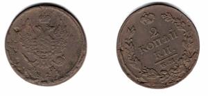 1814 ем им.png