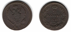 1820 КМ АД.png
