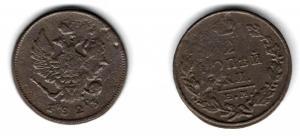 1823 ЕМ ФГ.jpg