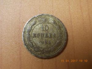 DSCN1546.JPG