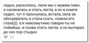 smewnye-kommentarii-iz-socialnullnyh-setej-1jia2kexqunn7-034.jpg