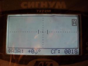 DSC01144.thumb.JPG.fd50fac259fb8c614129396f92b7f357.JPG
