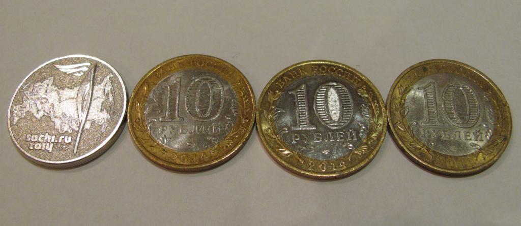 аукцион монет в саратове