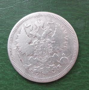 1860 1.JPG