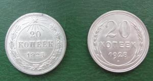 1923-28 1.JPG