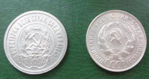 1923-28 2.JPG