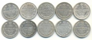 10 коп 1901-1909 (1).jpg
